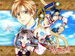 Mais um anime para o Yuu Watase