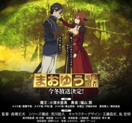 Levante a mão quem imagina que este seja um anime de fantasia medieval cheio de batalhas