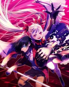 Dar pra ver o anime de Dance the Vampire Bund, mas se puder ler o mangá passe longe da animação!
