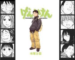 Adoro as animações de Genshiken, mas mesmo tendo conhecido depois, prefiro o mangá.