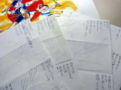 Se-descubre-la-continuacion-bosquejada-de-Hadashi-no-Gen-Hiroshima