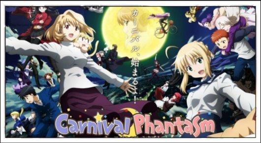 Carnival-Phantasm[1]