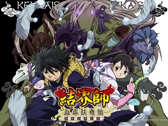 Kekkaishi - Dublado - Legendado - Episodio - Anime - Manga - Assistir Online