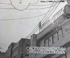 El-manga-Steins-Gate-Mugen-Enten-no-Arc-Light-finalizara-su-publicacion-el-19-de-agosto