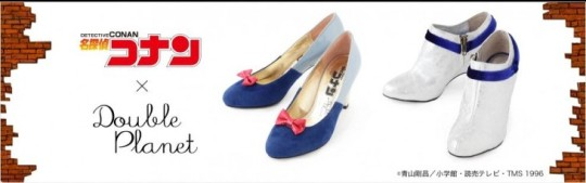 La-tienda-online-2PMWORKS-nos-trae-su-nueva-linea-de-zapatos-inspirados-en-Meitantei-Conan-730x229