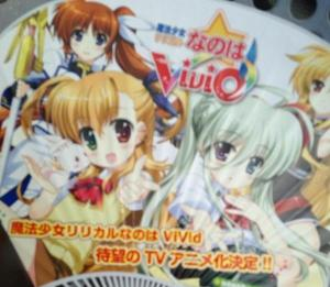 Mahou-Shoujo-Lyrical-Nanoha-ViViD-tendrá-anime