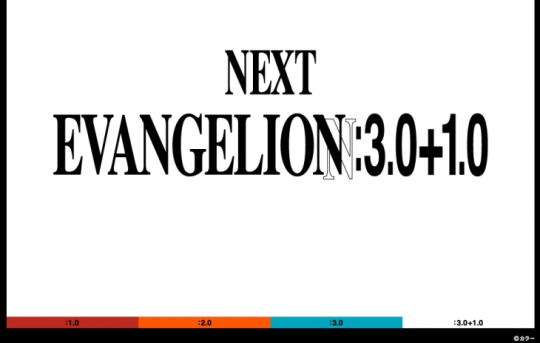 Evangelion-3.0+1.0-730x465