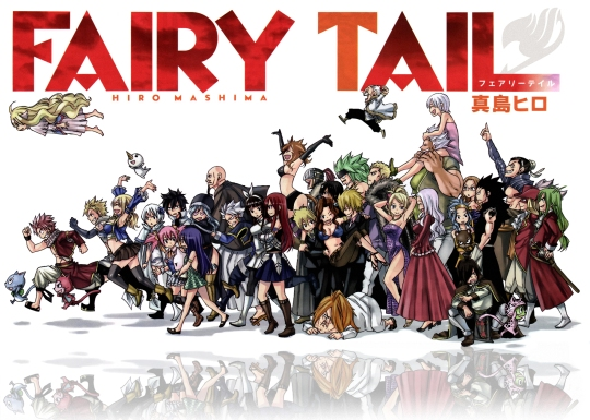 FAIRY.TAIL.full.1695292