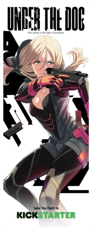 Under-the-Dog-anime-crowdfounding-de-Masahiro-Ando-y-Jirou-Ishii-alcanza-su-objetivo-402x1000