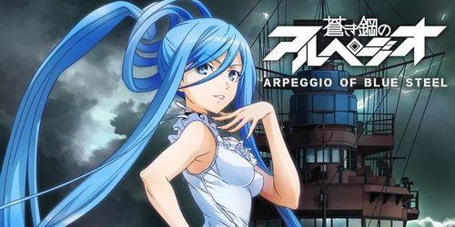 arpeggio-blue-steel