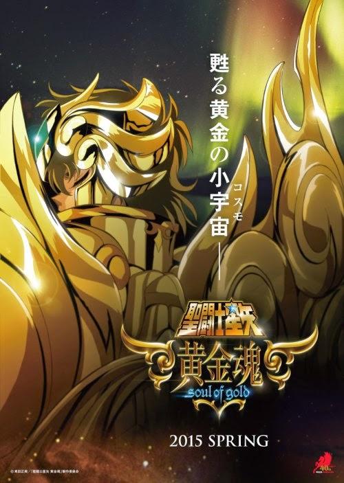 cavaleiros-saint-seiya-soul-of-gold-Banner