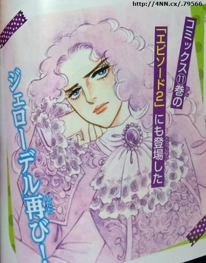 riyoko-ikeda-publicara-en-octubre-el-episode-5-de-la-rosa-de-versalles-versailles-no-bara