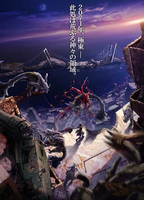 Takayaki-Hirao-Kara-no-Kyōkai-the-Garden-of-sinners-dirigirá-la-adaptación-animada-de-God-Eater
