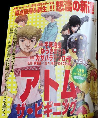 tetsuro-kasahara-rideback-publicara-una-precuela-de-astro-boy