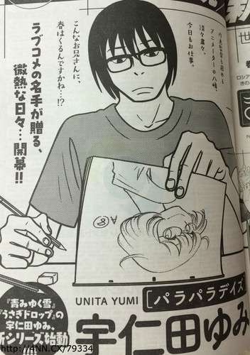 yumi-unita-usagi-drop-estrenara-nuevo-manga-en-la-big-comic-spirits