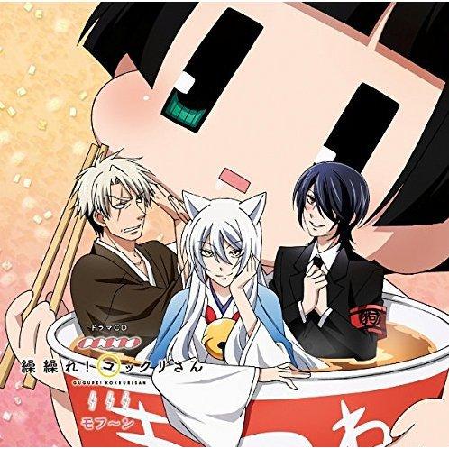 Top 5 Estreias da Temporada – Segundo Lugar: Gugure! Kokkuri-san