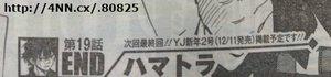 Hamatora-manga-de-Yukinori-Kitajima-y-Yuki-Kodama-finalizará-el-11-de-diciembre
