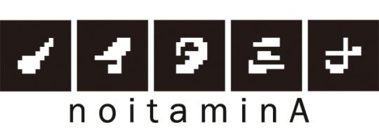 Noitamina_logo