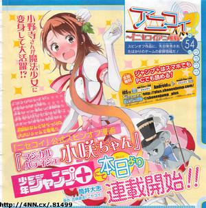 Taishi-Tsutsui-publicara-un-manga-spinoff-de-Nisekoi