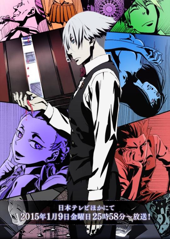 Death-Parade-anime-estreno