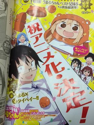 Himouto-Umaru-chan-manga-de-comedia-de-Sankaku-Head-tendra-anime