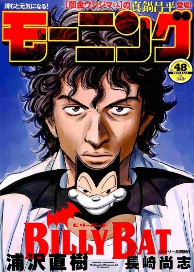 naoki-urasawa-vuelve-a-parar-billy-bat-a-partir-de-este-mes
