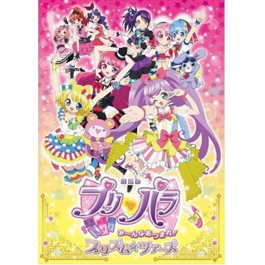 PriPara-tendra-segunda-temporada-de-anime-en-abril-de-2015