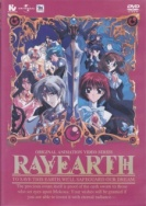 Magic Knight Rayearth, de 1994