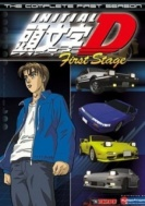 Initial D First Stage, de 1998