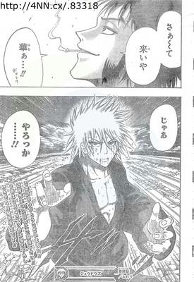 El-manga-Judos-de-Shinsuke-Kondou-terminará-el-lunes-que-viene