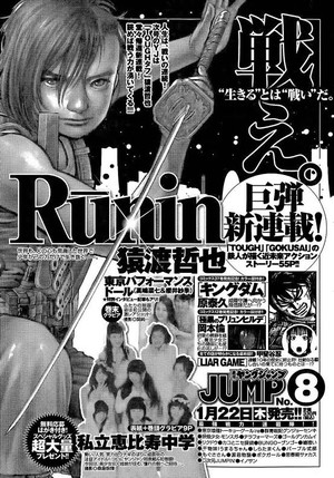El-mangaka-Tetsuya-Saruwatari-comenzará-una-nueva-obra