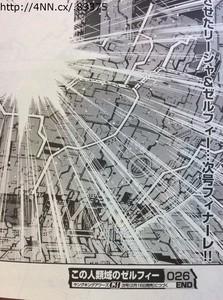 Kono-Jinruiiki-no-Zelphy