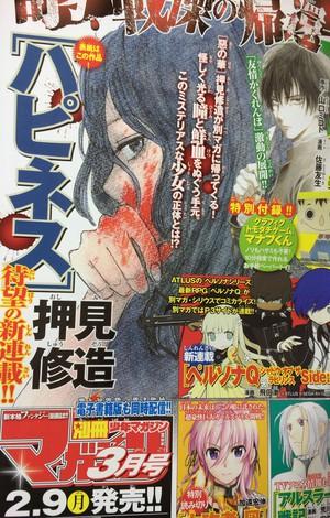 shuzo-oshimi-aku-no-hana-estrenara-nuevo-manga-el-9-de-febrero
