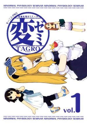 TAGRO-pretende-terminar-su-manga-Hen-Semi-en-el-capítulo-90