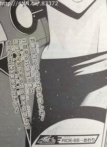 YuGiOh-5D-manga-final