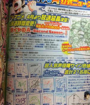 El-anime-de-Daiya-no-A-Ace-of-Diamond-tendrá-una-segunda-temporada-en-abril