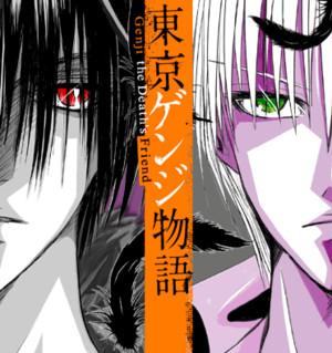 manga_image_116.png