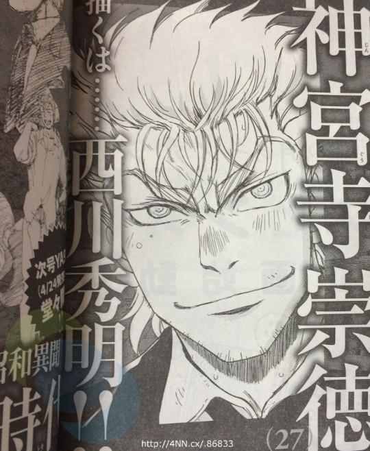 Sangatsu-no-Lion-Shouwa-Ibun-Shakunetsu-no-Toki-manga