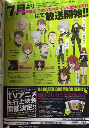 El-anime-Gangsta-tiene-nuevos-miembros-del-reparto-staff-y-encargados-del-tema-principal