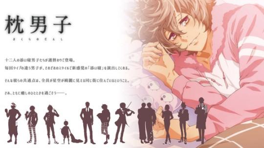 Makura-no-Danshi-personajes