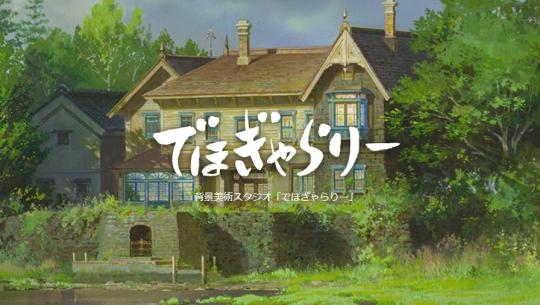 hideaki-anno-nobuo-kawakami-y-yoshiaki-nishimura-fundan-el-estudio-deha-gallery