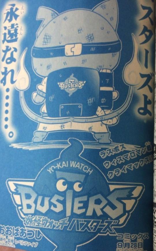 Yo-Kai-Watch-Busters-manga-final-622x1000