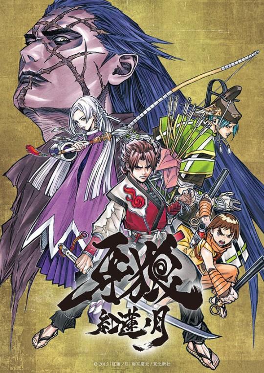 El-anime-Garo-Guren-no-Tsuki-se-estrenará-el-10-de-octubre