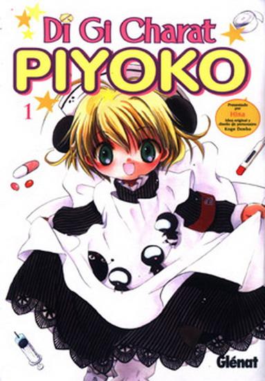 fallece-la-dibujante-y-letrista-hinako-konno-di-gi-charat-piyoko