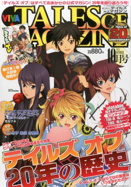 La-revista-VIVA-Tales-of-Magazine-dejará-de-publicarse-mensualmente